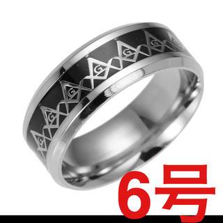 フリーメイソンメイソン リング(リング(指輪))