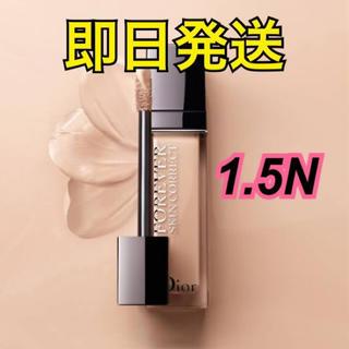 Dior - 箱付き新品 Dior フォーエバー スキンコレクト コンシーラー 1.5n