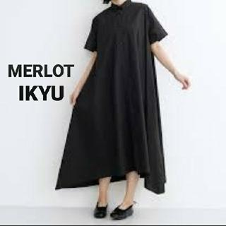 merlot - シャツワンピース ブラック 新品 大きいサイズ
