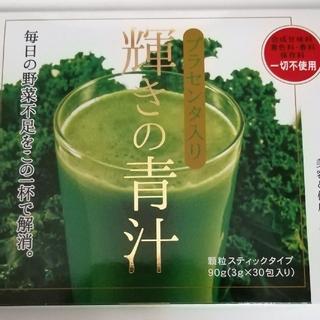 プラセンタ入り青汁 30包(青汁/ケール加工食品)