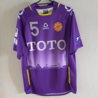 bombonera - 美品 ギラヴァンツ北九州 ユニフォーム サイズS ボンボネーラ サッカー