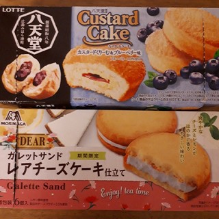 お菓子詰め合わせ(期間限定商品)(菓子/デザート)