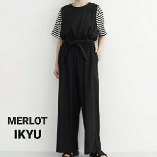 メルロー(merlot)のオールインワン ブラック 新品 レディース サロペット(オールインワン)