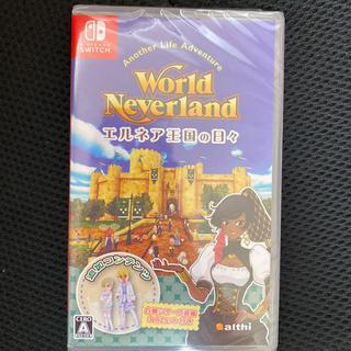 ニンテンドースイッチ(Nintendo Switch)のニンテンドースイッチ ソフト ワールドネバーランド エルネア王国の日々 ワーネバ(携帯用ゲームソフト)
