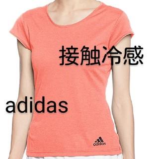 アディダス(adidas)のadidas ショートスリーブTシャツ(ヨガ)