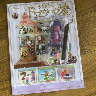 ディズニー(Disney)のディズニードールハウス 10号(ぬいぐるみ/人形)