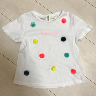 ザラキッズ(ZARA KIDS)のポンポンTシャツ(Tシャツ/カットソー)