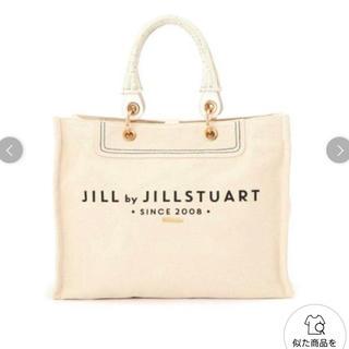 ジルバイジルスチュアート(JILL by JILLSTUART)のJILLSTUART キャンバストート ラタンハンドルトート(トートバッグ)