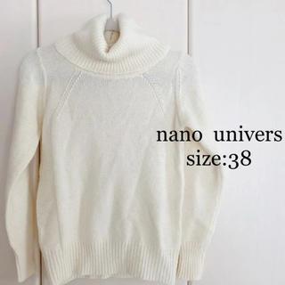 ナノユニバース(nano・universe)のnano univers ハイネックニット(ニット/セーター)