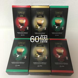 コストコ(コストコ)のコストコ カフィタリー ネスプレッソ 互換カプセル 60個(コーヒー)