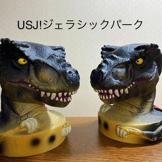 USJ限定。ジェラシックパーク2個セット(キャラクターグッズ)