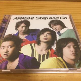 アラシ(嵐)の嵐 Step and Go 初回限定盤CD+DVD(ポップス/ロック(邦楽))