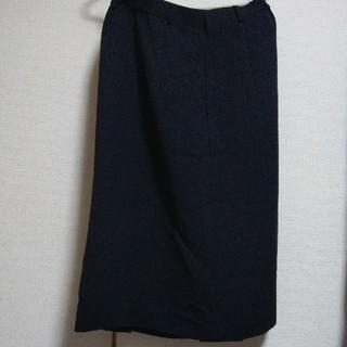 フォーマルスカート 11号(礼服/喪服)