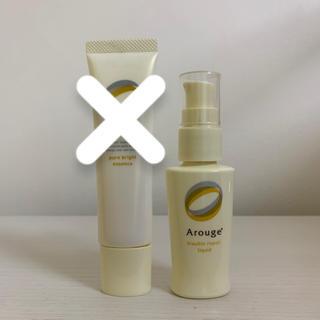 アルージェ(Arouge)のアルージェ トラブルリペアリキッド 35ml(美容液)