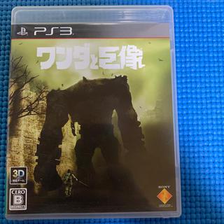 プレイステーション3(PlayStation3)のワンダと巨像 ps3(家庭用ゲームソフト)