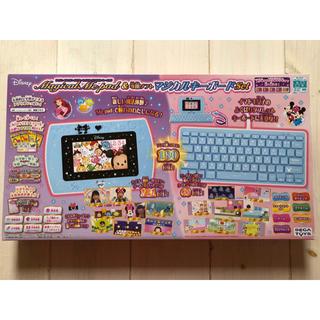 ディズニー(Disney)のマジカルミーパッド&マジカルキーボードset ★(知育玩具)