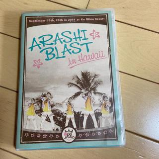 嵐 - 嵐/ARASHI BLAST in Hawaii〈2枚組〉