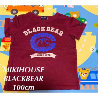 ミキハウス(mikihouse)の★美品★ ミキハウス ブラックベア 100cm 半袖Tシャツ(Tシャツ/カットソー)