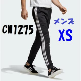 アディダス(adidas)のCW1275★SSTTRACKPANTS★XSサイズ★0604(その他)