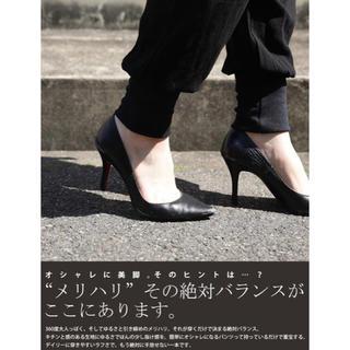 antiqua - antiqua アンティカ 綿麻パンツ Sサイズ ブラック 新品未使用