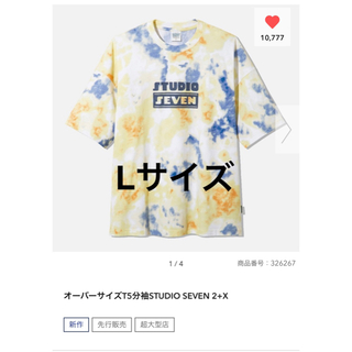 GU - GU  オーバーサイズ T 5分袖 STUDIO SEVEN 新品