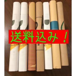 カドカワショテン(角川書店)の王様ランキング 全巻(青年漫画)