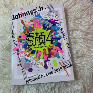 ジャニーズJr. - 明日発送★素顔4 ジャニーズJr.