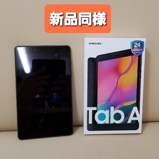SAMSUNG - Galaxy Tab A 8.0 2019 LTE android 9.0