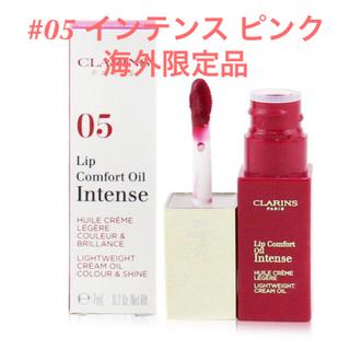 CLARINS - 【日本未入荷】クラランス リップオイル 05 インテンス ピンク