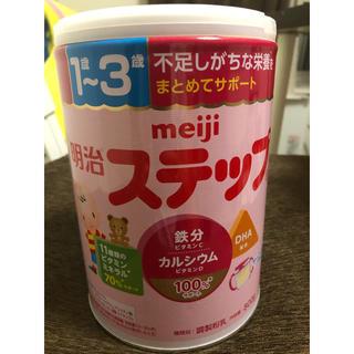 明治 - 明治 フォローアップミルク ステップ 1缶 800g