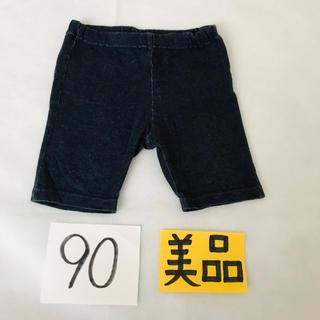 ミキハウス(mikihouse)の☆美品 ミキハウス 70-80(パンツ)