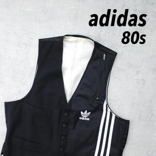 adidas - 激レア 80s adidas アディダス 再構築 リメイクベスト ジャージ