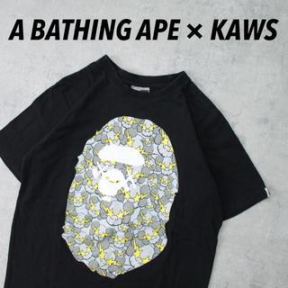 A BATHING APE - BAPE × KAWS エイプ カウズ コラボ 限定 ダブルネーム 大猿 レア