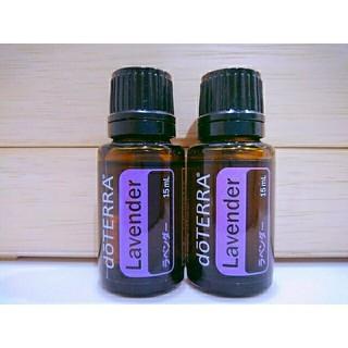 【おまとめ価格】ドテラ ラベンダー エッセンシャルオイル 2本セット 15ML(エッセンシャルオイル(精油))