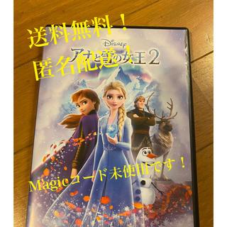 アナと雪の女王2(数量限定) DVD
