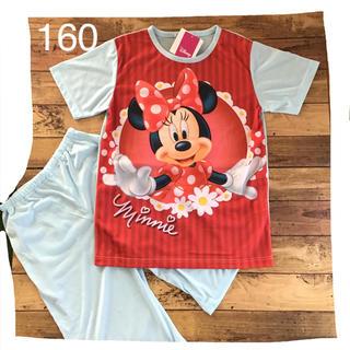 ディズニー(Disney)の【160】ミニー 半袖 パジャマ 水色系(パジャマ)