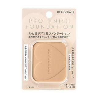 新品 インテグレート プロフィニッシュファンデーション 【OC-10】