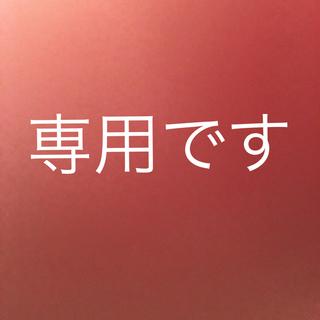 カワサキ - 専用ページ