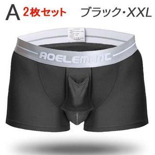 【ブラック/XXL】 ボクサーポジションキープタイプ 2枚set(ボクサーパンツ)