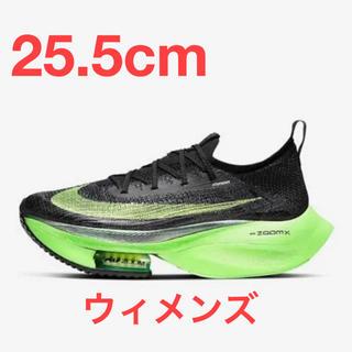 NIKE - ナイキ エア ズーム アルファフライ ネクスト% 25.5cm air zoom