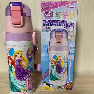 ディズニー(Disney)のプリンセス ☆超軽量 470ml  ダイレクトステンレスボトル(水筒)