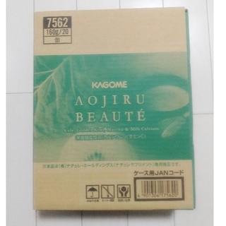 ナチュレサプリメント×カゴメ 青汁ボーテ(青汁/ケール加工食品)