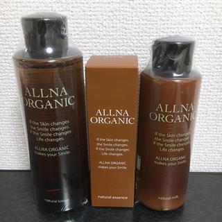 John Masters Organics - オルナ オーガニック 化粧水 & 美容液 & 乳液