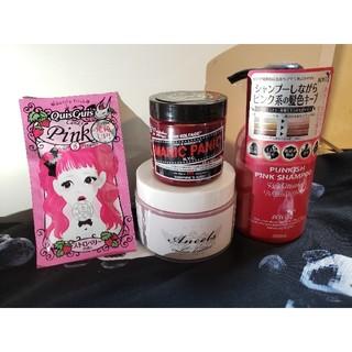 イシザワケンキュウジョ(石澤研究所)のカラーシャンプー ピンク 赤 カラーリング まとめ売り(カラーリング剤)