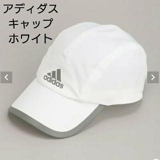 アディダス(adidas)のadidas アディダス キャップ ホワイト(キャップ)