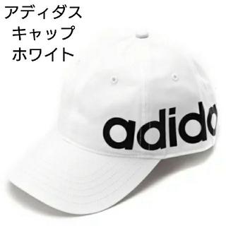 adidas - adidas アディダス キャップ ホワイト