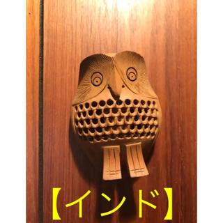 インド ふくろう 一木彫り(彫刻/オブジェ)