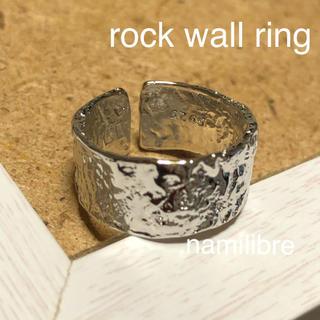 シルバー925 オープンリング 凸凹 岩肌 個性的 メンズ レディース 指輪(リング(指輪))