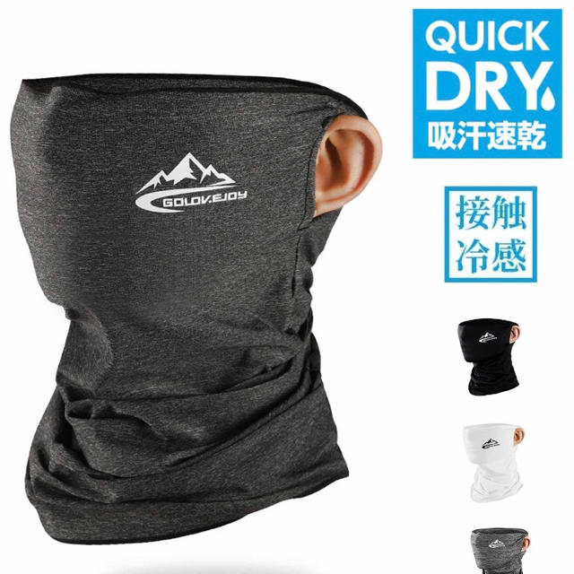 タケ様専用 ネックゲイター フェイスマスク 冷感素材 人気のダークグレー スポーツ/アウトドアのランニング(その他)の商品写真