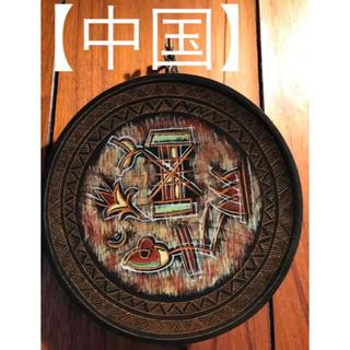 【中国】雲南省麗江市 木製 ウォールプレート(置物)